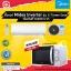 ซื้อแอร์ Midea Inverter รุ่น X-Treme Save แถมฟรีทันที เตาไมโครเวฟ 700 W